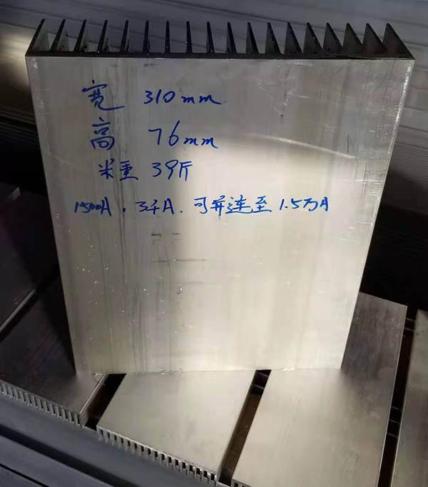 变频器散热片